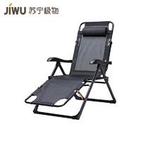 瑞士達 多功能單人午休椅折疊床 鋼制
