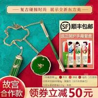 百雀羚宮故宮博物院聯名口紅宮廷美什件禮盒中國風合作款彩妝套裝