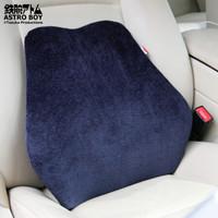 鐵臂阿童木 汽車腰靠 車用辦公立體背靠 單個裝 SJJYYK-02藏青色 *4件