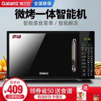 格蘭仕(Galanz) 光波爐 微波爐 微烤箱一體家用 G70F20CN1L-DG(B0) 20L 鏡面外觀(黑色 熱銷)