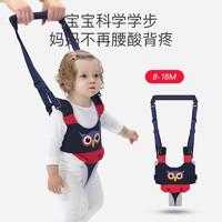 施藝 寶寶學步帶
