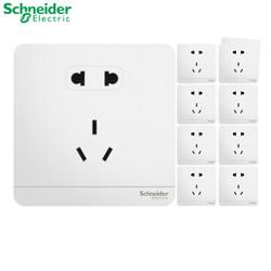 Schneider Electric 施耐德 绎尚系列 五孔插座 10只装