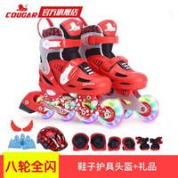 美洲獅溜冰鞋兒童全閃套裝輪滑鞋男女可調滑冰旱冰鞋 紅色全閃(送護具頭盔) M(31-34)合適平時鞋碼28-31 *2件