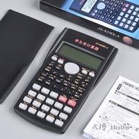 正彩 JS-82MS 函數科學計算器 (不帶電池)