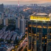 南京香格里拉豪华阁超豪华湖景房1晚+江南灶双人套餐