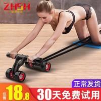 健腹輪腹肌初學者家用女肚子男鍛煉運動健身器材室內滾輪自動回彈