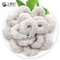 京东PLUS会员、限地区:上麟记 国产鲜冻翡翠生虾仁 1kg 约156-198只 *3件