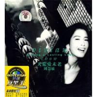 黑膠王周慧敏:A Long & Lasting Love天荒愛未老(CD)