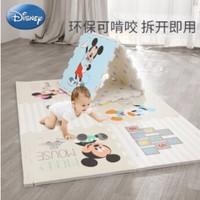 迪士尼爬行墊拼接嬰兒玩具拼圖泡沫地墊 淡雅迪士尼XPE材質58x58厚2cm(共6片裝)