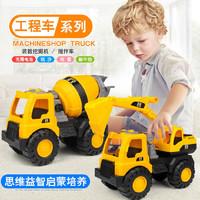 耐摔大號工程車 挖土機汽車 699-1兩只裝(挖掘機+攪拌車)