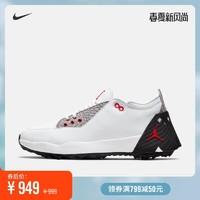 Nike 耐克官方JORDAN ADG 2 男子高爾夫球鞋CT7812