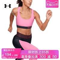 安德瑪 官方 UA  Crossback 女子中強度運動內衣-1307200 *4件