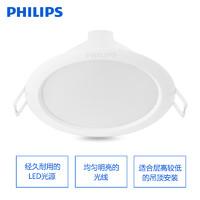Philips 飛利浦  led嵌入式天花燈 2.5寸3W
