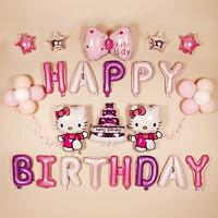 生日布置氣球套餐寶寶一周歲兒童卡通主題場景派對趴體裝飾背景墻