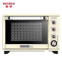 柏翠(petrus)電烤箱家用 38L大容量 多功能全自動 智能烘焙 獨立控溫PE5040