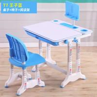 緣諾億 跨境出口兒童學習桌書桌可升降小孩桌子多功能寫字桌椅組合套裝(T7藍桌椅閱讀架)