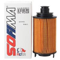 索菲瑪機油濾清器 S5103PE 奇瑞A3/艾瑞澤5/艾瑞澤7/瑞虎3/瑞虎5/瑞麟G3 *4件