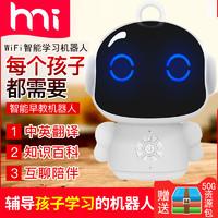 寒米 智能機器人兒童玩具早教機故事機