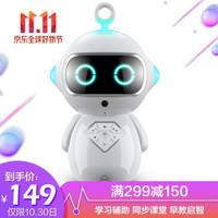 第5代-翻譯11國語言X1 AI智能早教機器人