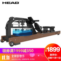 海德(HEAD)劃船機 家用水阻劃船器 一體免安裝 健身器材 進口橡膠木鋼藝結合WR391