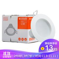 朗德萬斯(LEDVANCE)LED筒燈 2.5寸天花燈 3W日光色 6500K 開孔約70mm *2件