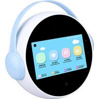 MINGXIAO 名校堂 4G智能機器人 早教學習機 兒童益智 藍色