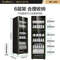 康寶(Canbo) 消毒柜 家用 立式 廚房商用 消毒碗柜380H-1