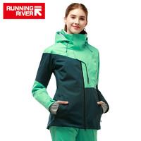 Runningriver奔流 冬保暖女修身短款連帽拼接滑雪服A9014N單/雙板