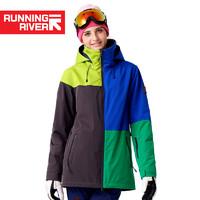 RUNNINGRIVER奔流戶外單雙板防水透氣女式拼色滑雪服上衣N7420