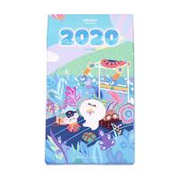 長草顏文字 團子2020年盲盒年歷