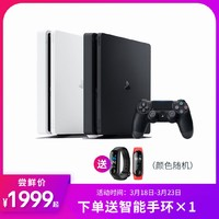 索尼(SONY)PS4  PlayStation 国行游戏机