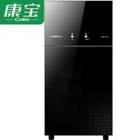 Canbo 康寶  XDZ70-6B   消毒柜