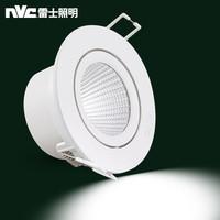 雷士照明(NVC)led射燈天花燈 COB光源客廳臥室背景墻射燈  白色燈面可調角度5W暖白光 *8件