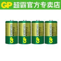 GP 超霸 1号无汞电池 4粒