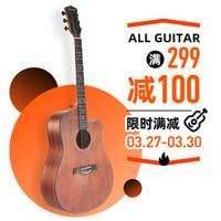 萃迪 單板民謠吉他(云杉面板+沙比利背側板)