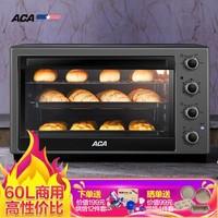 北美電器(ACA)電烤箱家用多功能專業烘焙60L大容量精準控溫熱風循環不沾內腔ATO-M60A