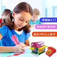 3d打印筆兒童生日禮物送男孩小學生孩子小女孩6-10歲抖音三d立體畫筆創意diy手工玩具馬良神筆網紅 粉色-1000毫安-送多色耗材(共15米)