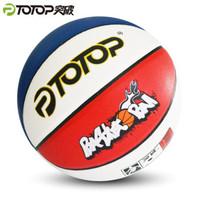 突破兒童5號PU籃球幼兒園體能訓練籃球