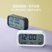 日式LCD簡約多功能電子鐘