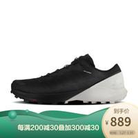 薩洛蒙(Salomon)男款戶外運動舒適透氣越野跑鞋 SENSE 4 /PRO 黑色409755 UK10(44 2/3)