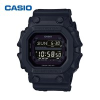 CASIO 卡西欧 G-SHOCK系列 GX-56BB-1DR 太阳能运动腕表