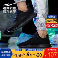 鴻星爾克男鞋運動鞋 2020春季新款男士綜訓鞋時尚潮流戶外徒步鞋緩震休閑運動鞋 正黑 42