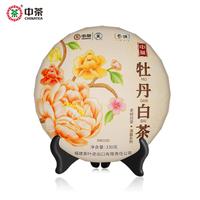 中茶福鼎老樹白茶清露系列白牡丹330g 中糧出品茶葉