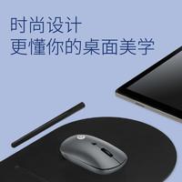 華碩a豆無線充電鼠標墊adol鼠標  type-c接口快速充電 四色可選 潮流配色