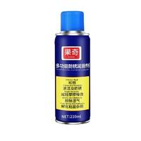果奇 CXJ-1 多功能防銹潤滑劑 210ml *3件