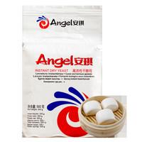 新補貨,安琪低糖高活性干酵母即發家用做包子饅頭發酵粉500g
