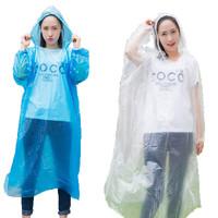芭貝戀依   便攜式一次性透明雨衣