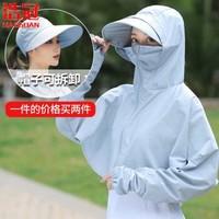 帽子女夏季騎車遮臉防曬衣紫外線遮陽帽