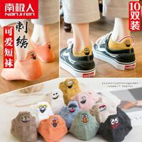 南極人10雙裝襪子女士短襪