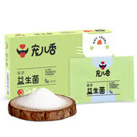 G-PET 寵兒香 調理腸胃 貓狗通用 24袋 *2件